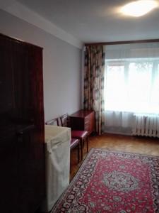 Квартира Празька, 29, Київ, F-42875 - Фото2