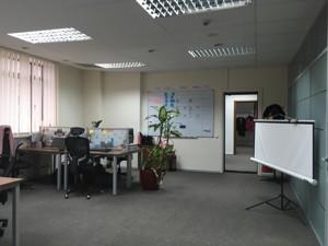 Office, Velyka Vasylkivska, Kyiv, R-30324 - Photo3