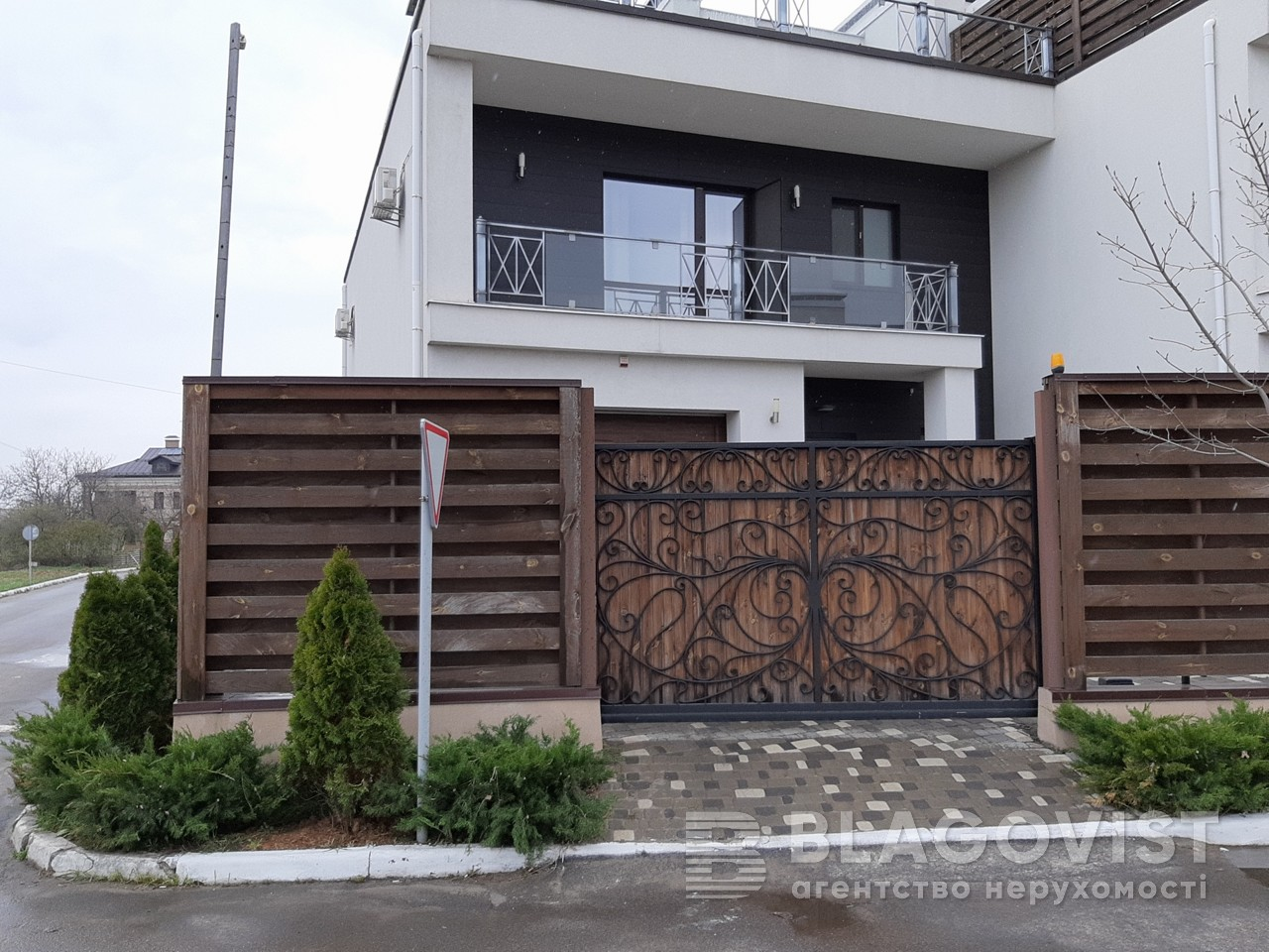 Дом Z-1765867, Потоцкого Павла (Комсомольская), Киев - Фото 13