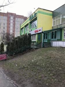 Нежитлове приміщення, Западинська, Київ, R-25387 - Фото2