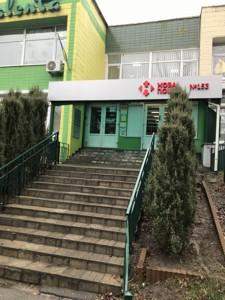 Нежитлове приміщення, Западинська, Київ, R-25387 - Фото