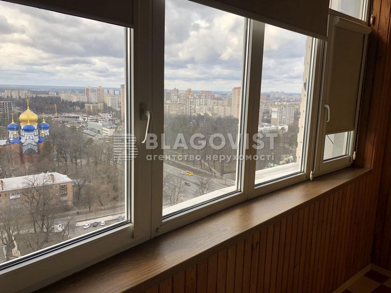 Квартира X-14334, Львовская, 22а, Киев - Фото 11