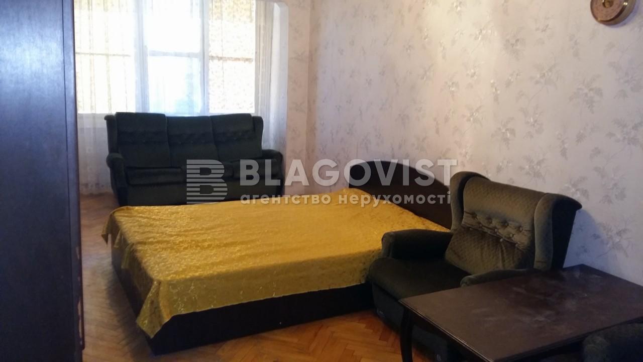 Квартира Z-1247329, Ольжича, 18, Киев - Фото 3