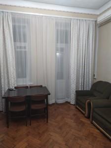 Квартира Саксаганского, 103, Киев, Z-624330 - Фото3