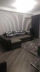 Квартира Лаврская, 4, Киев, Z-618601 - Фото3