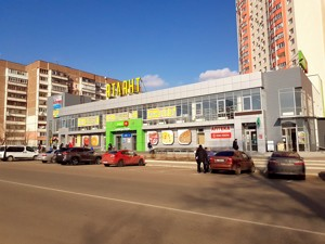Нежитлове приміщення, Москаленка Сергія, Бровари, P-27675 - Фото 7