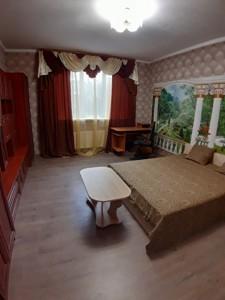 Квартира Шелковичная, 7а, Киев, R-2942 - Фото2