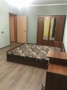 Квартира C-72773, Сверстюка Євгена (Раскової Марини), 52в, Київ - Фото 6