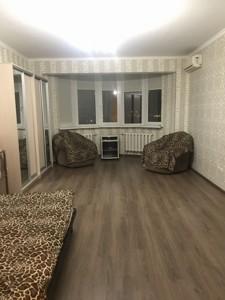 Квартира C-72773, Сверстюка Євгена (Раскової Марини), 52в, Київ - Фото 4