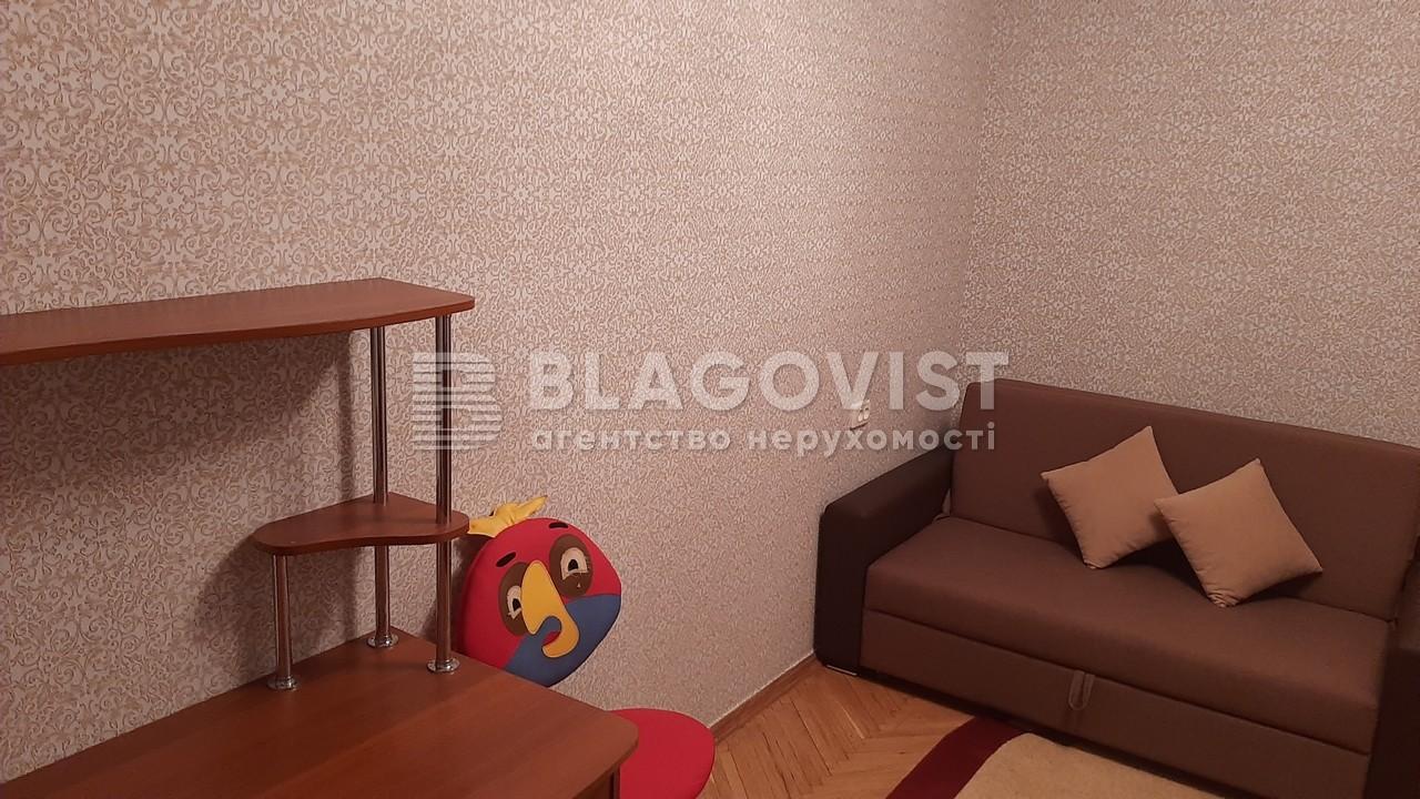 Квартира C-99878, Татарская, 3/2, Киев - Фото 10