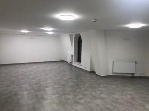 Офис, D-35968, Пирогова, Киев - Фото 4