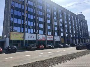 Офис, Сверстюка Евгения (Расковой Марины), Киев, R-32668 - Фото