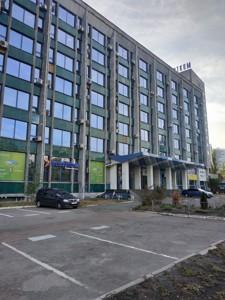 Офіс, Сверстюка Євгена (Раскової Марини), Київ, R-27886 - Фото 3