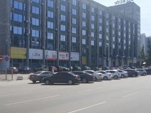 Офіс, Сверстюка Євгена (Раскової Марини), Київ, R-27886 - Фото 4