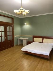 Квартира Коновальца Евгения (Щорса), 32а, Киев, F-27157 - Фото 10