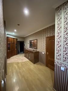 Квартира Коновальца Евгения (Щорса), 32а, Киев, F-27157 - Фото 21