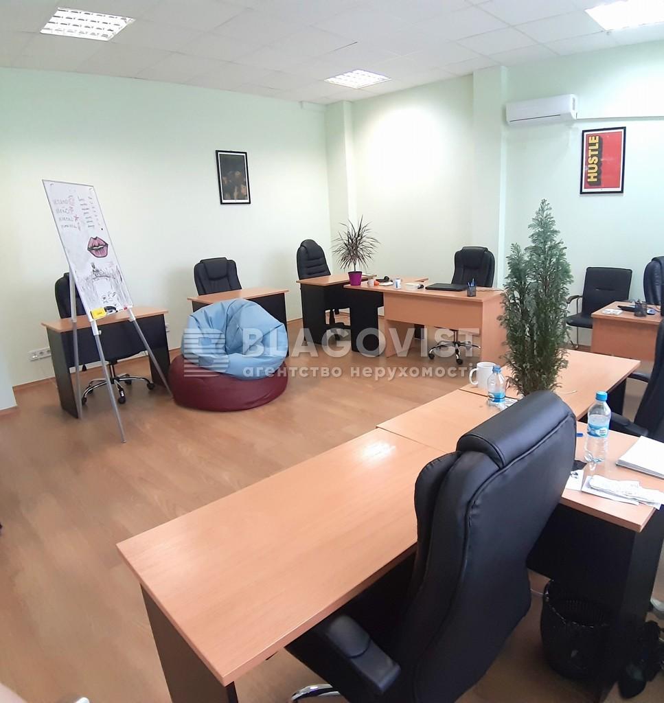Нежилое помещение, D-35969, Сверстюка Евгения (Расковой Марины), Киев - Фото 7