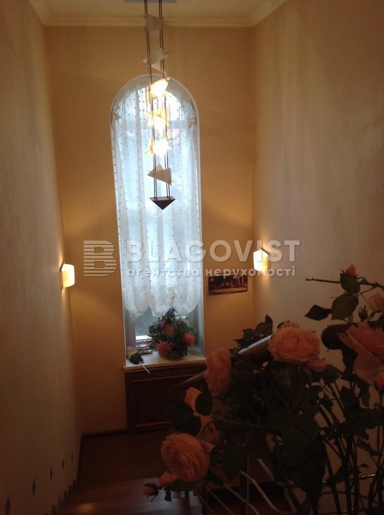Дом R-31763, Ярослава Мудрого, Петропавловская Борщаговка - Фото 5