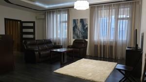 Квартира Тютюнника Василия (Барбюса Анри), 37/1, Киев, F-42888 - Фото 4