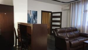 Квартира Тютюнника Василия (Барбюса Анри), 37/1, Киев, F-42888 - Фото 8