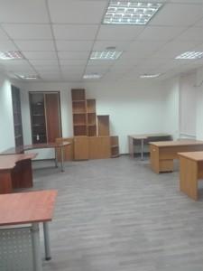 Офис, F-42806, Музейный пер., Киев - Фото 7
