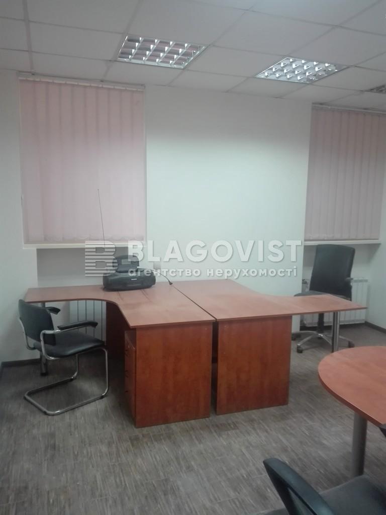 Офис, F-42806, Музейный пер., Киев - Фото 8