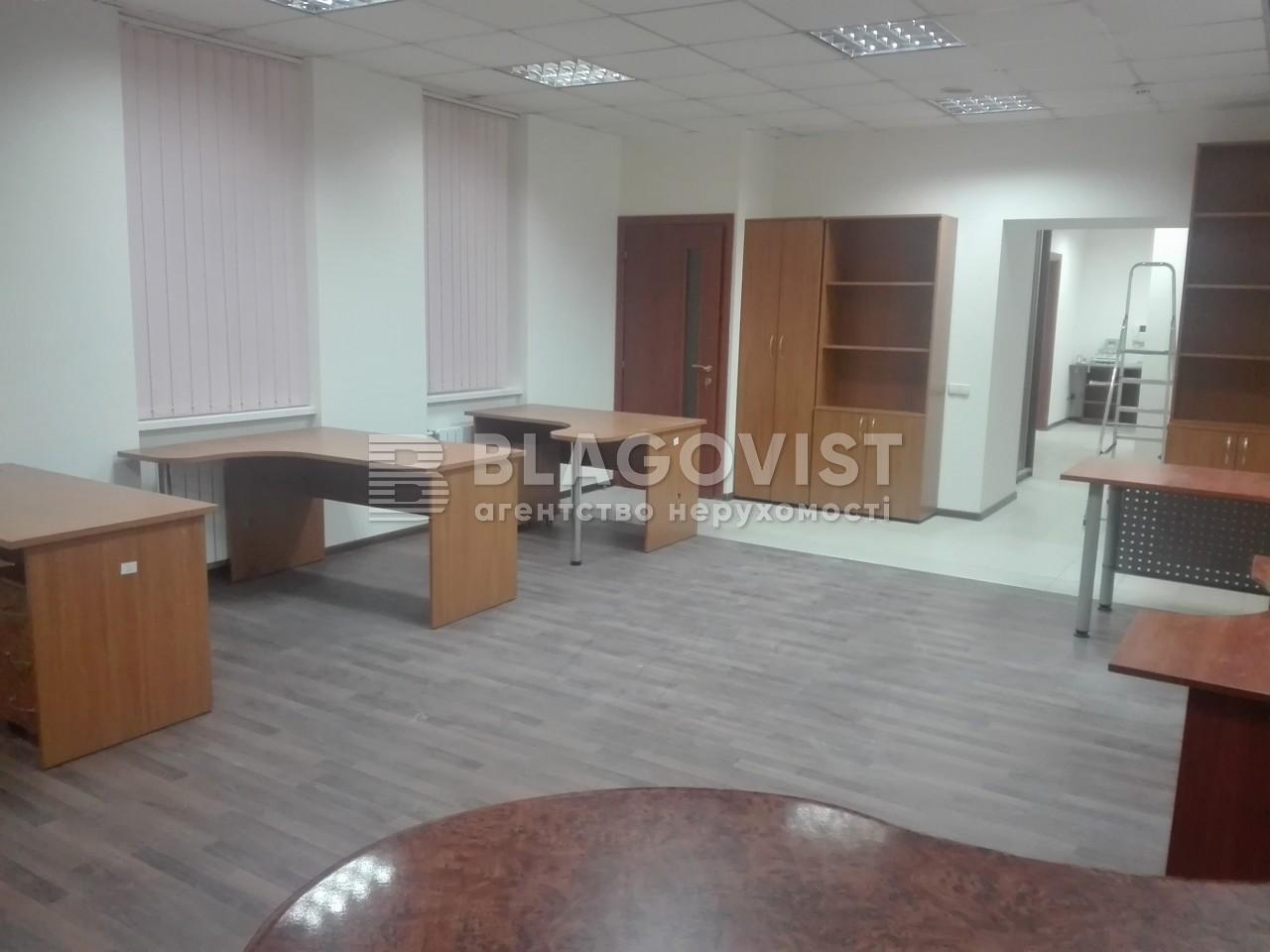 Офис, F-42806, Музейный пер., Киев - Фото 5