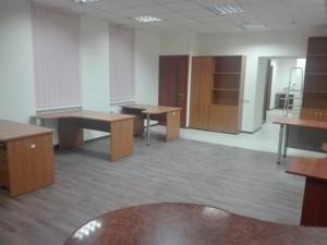 Офис, Музейный пер., Киев, F-42806 - Фото3