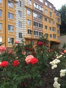 Квартира Іртиська, 20, Київ, Z-566496 - Фото