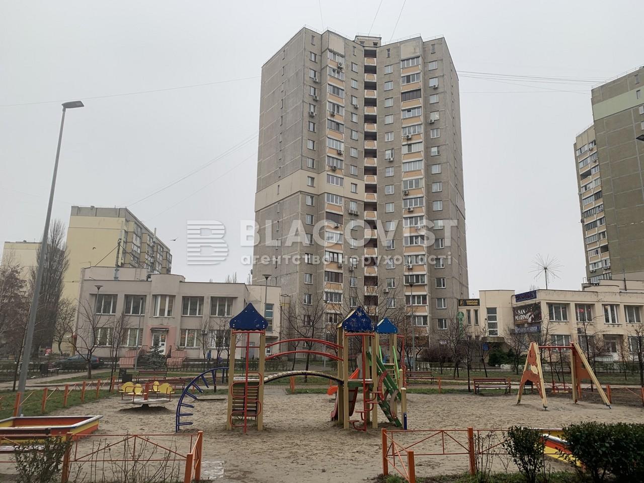 Нежилое помещение, H-11246, Порика Василия просп., Киев - Фото 1