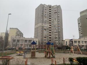Сауна, Порика Василия просп., Киев, H-10523 - Фото