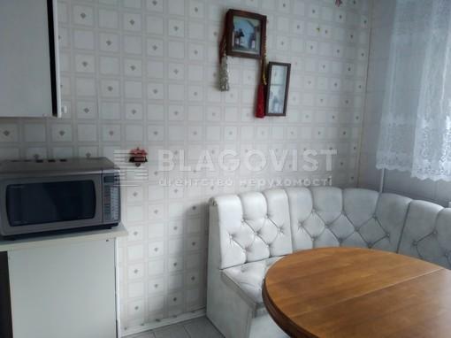 Квартира, R-31767, 47