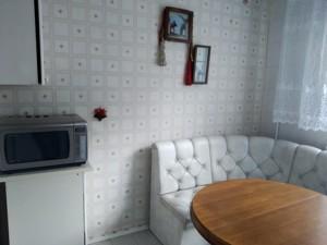 Apartment Hlushkova Akademika avenue, 47, Kyiv, R-31767 - Photo
