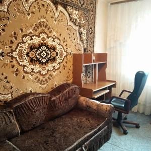 Квартира Глушкова Академика просп., 47, Киев, R-31767 - Фото3