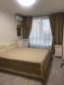 Квартира Солом'янська, 20, Київ, Z-500730 - Фото