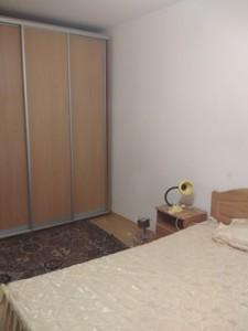 Квартира Ирпенская, 69а, Киев, H-46326 - Фото3
