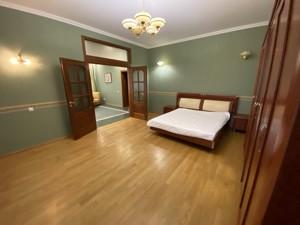 Квартира Коновальца Евгения (Щорса), 32а, Киев, F-27157 - Фото 9