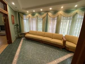 Квартира Коновальца Евгения (Щорса), 32а, Киев, F-27157 - Фото 6