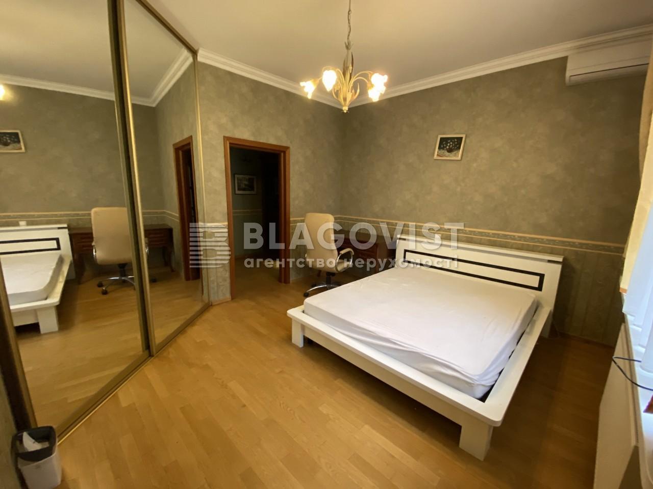 Квартира F-27157, Коновальца Евгения (Щорса), 32а, Киев - Фото 12