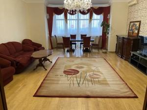 Квартира Коновальця Євгена (Щорса), 32а, Київ, F-27157 - Фото