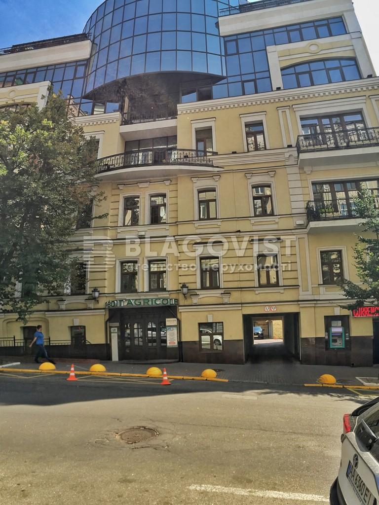 Офіс, C-107641, Гончара О., Київ - Фото 1
