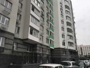 Квартира Харьковское шоссе, 210, Киев, R-31778 - Фото3