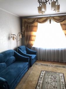 Квартира Героев Днепра, 20а, Киев, Z-621357 - Фото2