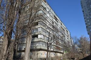 Квартира Металлистов, 13, Киев, H-46392 - Фото1