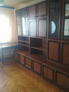 Квартира Гарматная, 42, Киев, H-46396 - Фото2