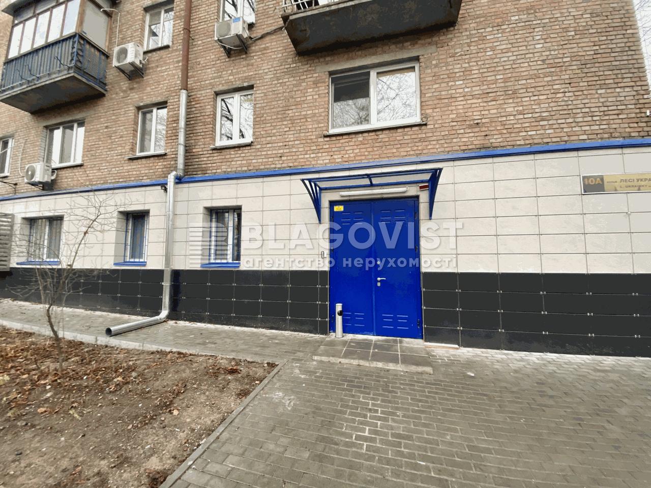 Нежитлове приміщення, E-39255, Лесі Українки бул., Київ - Фото 5