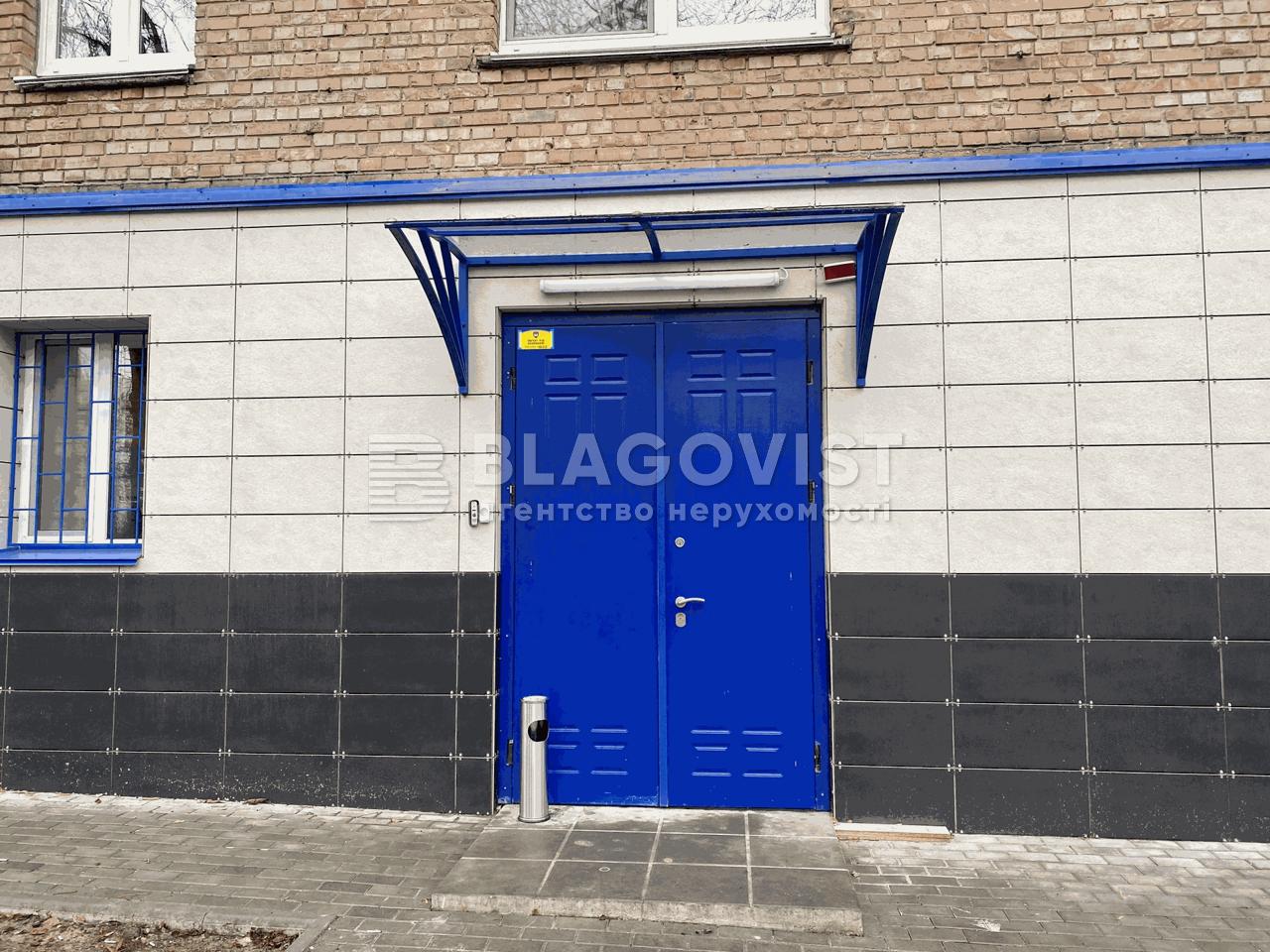 Нежитлове приміщення, E-39255, Лесі Українки бул., Київ - Фото 6