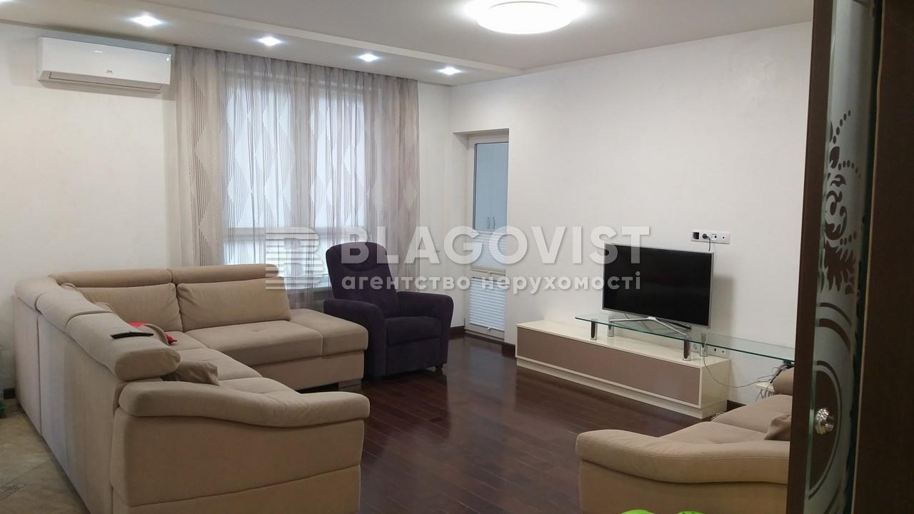 Квартира D-35923, Златоустовская, 30, Киев - Фото 5