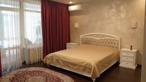 Квартира D-35923, Златоустовская, 30, Киев - Фото 10
