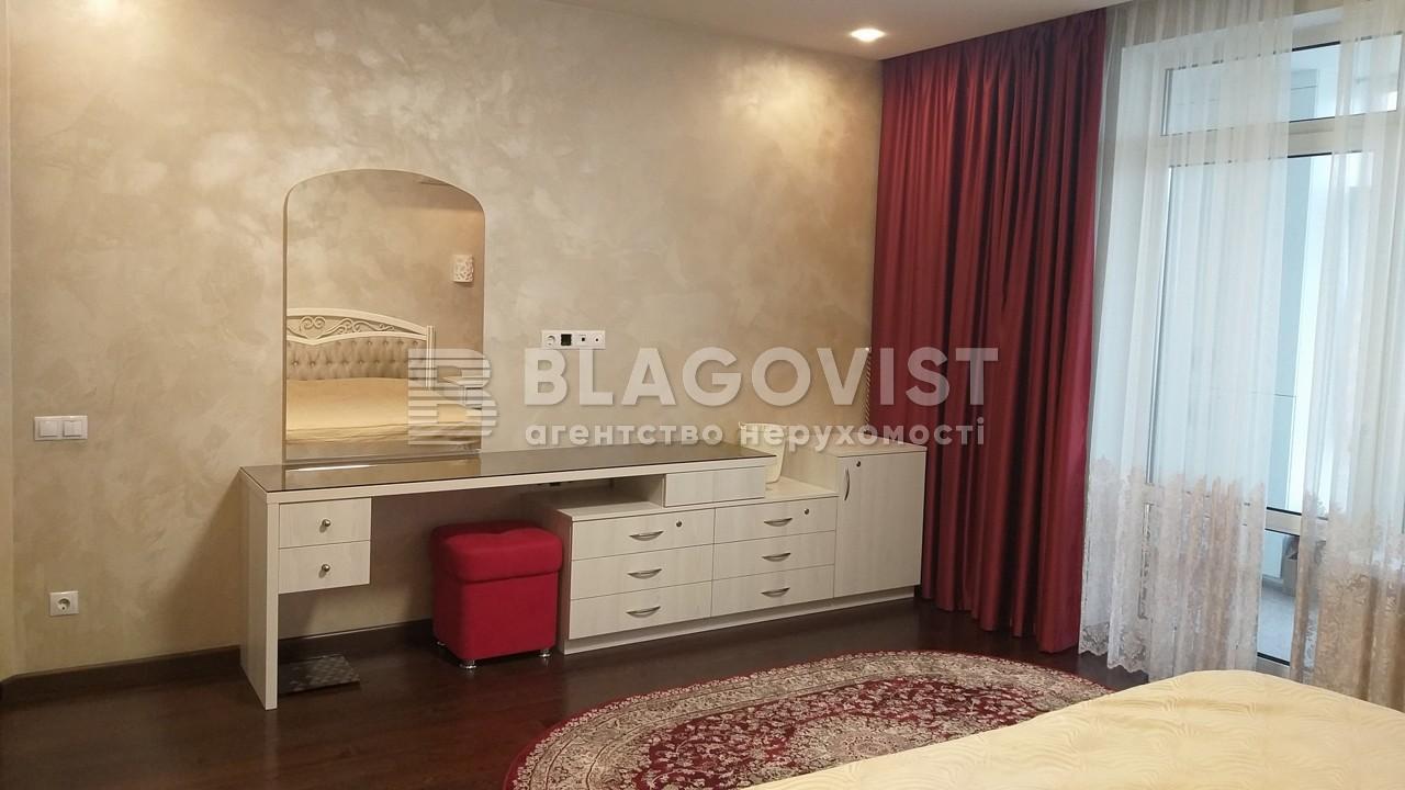 Квартира D-35923, Златоустовская, 30, Киев - Фото 12